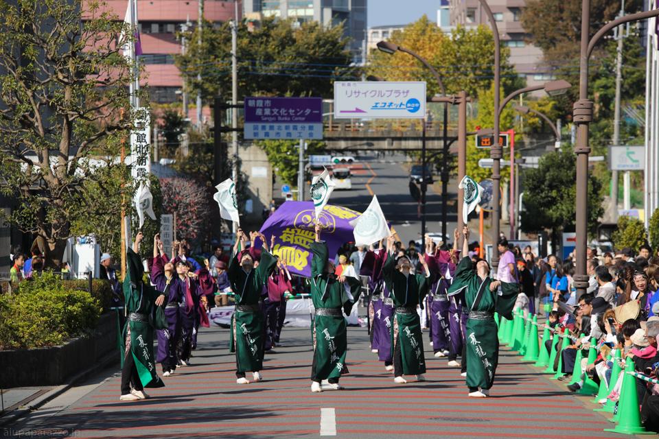 karyu2016oyaam-5.jpg