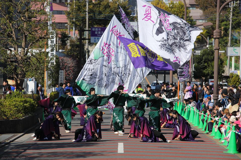 karyu2016oyaam-9.jpg