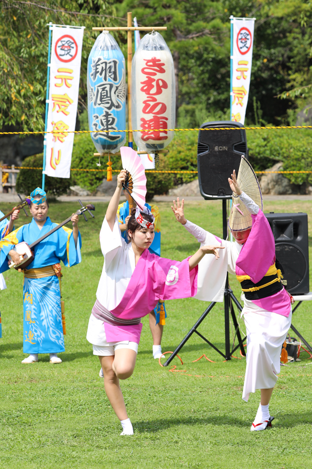 kimu2016shou-24.jpg