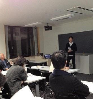 ★AJEQ研究会2016,12,3