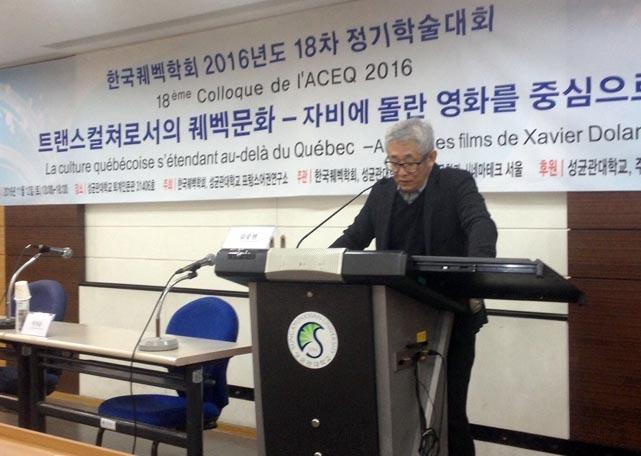 ハン・ヨンテク会長による第18回大会開始あいさつ