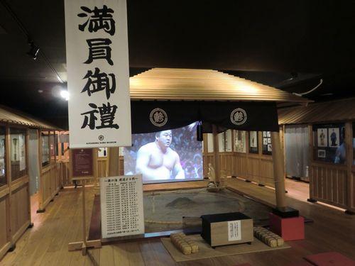 004相撲記念館