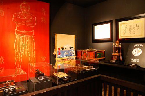 001相撲記念館