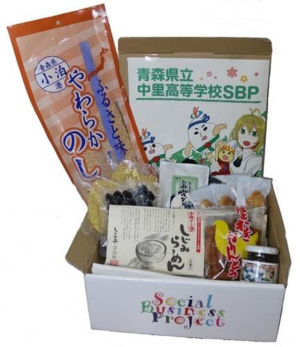 中里高校SBPセレクトギフト 全商品(縮小版)