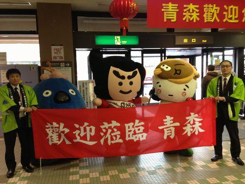 002台湾チャーター