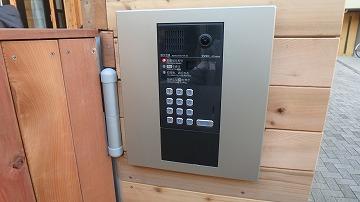 S-P1220306.jpg