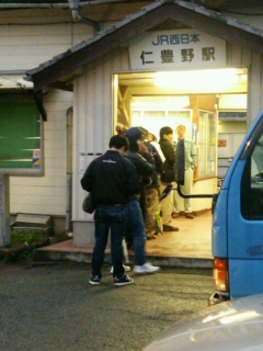 mibunoeki.jpg