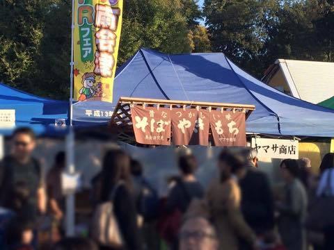 会津フェア9