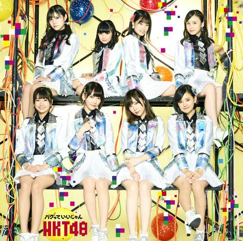 HKT48 9th B