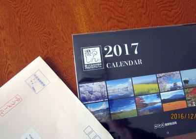 撮るしんカレンダー