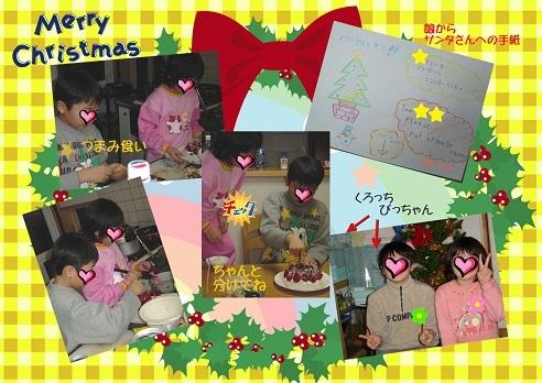 クリスマス35