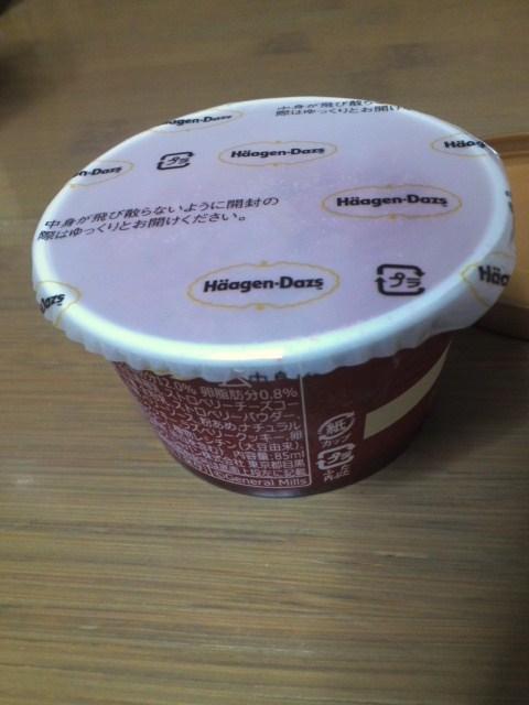 ハーゲンダッツ チーズベリークッキー