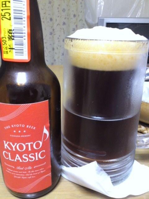 KYOTO CLASSIC(京都クラシック)