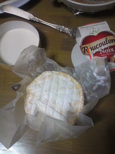 フランスチーズ Roucoulons Noix(ルクロン ノア)