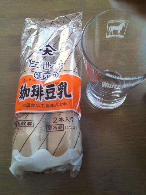 佐世保のコーヒー豆乳