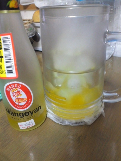 Mangoyan(マンゴヤン)