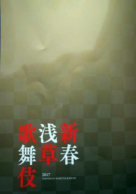 DSC00001a_edited-1.jpg