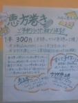 17-01-12_002.jpg