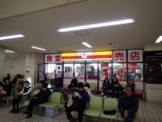 幕張 千葉運転免許センター食堂 店構え(2017/1/10)