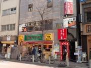 大門 のもと家 店構え(2017/1/16)