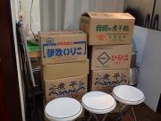 大門 中華そば いづる 煮干し(2017/2/10)