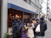 小川町 ポンチ軒 店構え(2017/2/11)