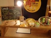 浜松町 HIGHBALL'S浜松町 メニュー(2017/1/12)