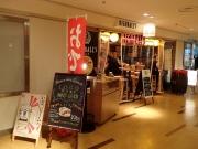 浜松町 HIGHBALL'S浜松町 店構え(2017/1/12)