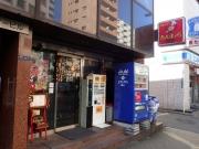 初台 きんもち 店構え(2017/1/26)