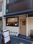 大門 郷村居 店構え(2017/2/3)