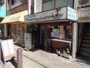 芝公園 ペナンレストラン 店構え(2017/2/7)