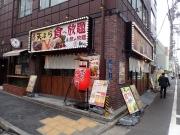 大門 天ぷら食べ放題 Gachi 浜松町芝大門店 店構え(2017/2/10)