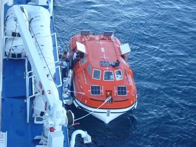s-テンダーボート