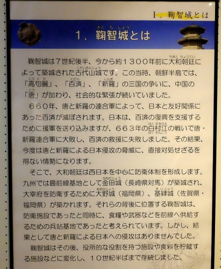 s-16年12月22日 (10)