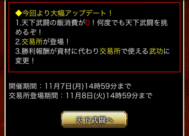 20161027122002b8f.jpg