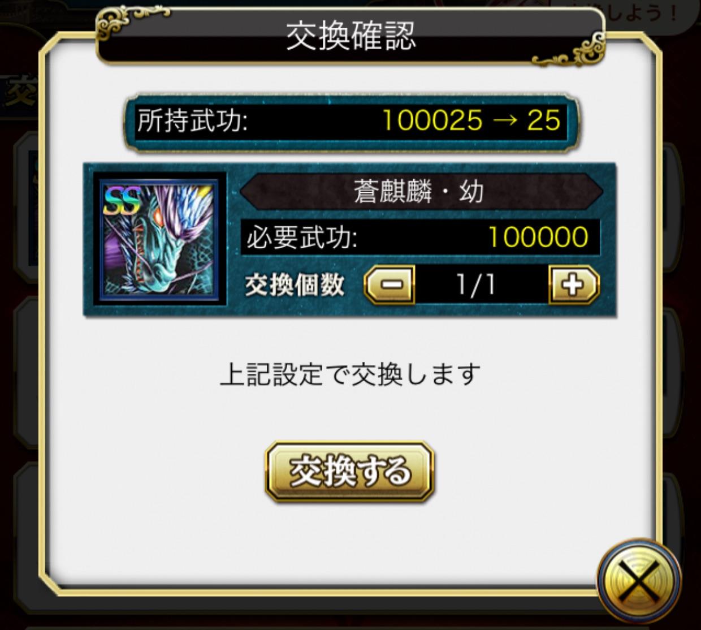 201610271220339c3.jpg