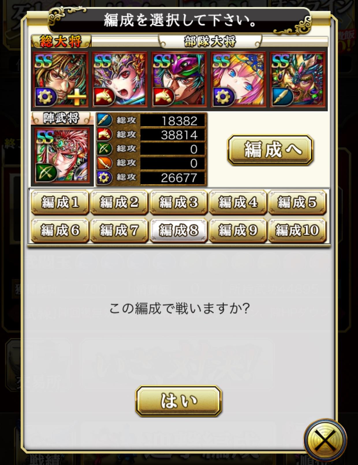 20161103145603da8.jpg