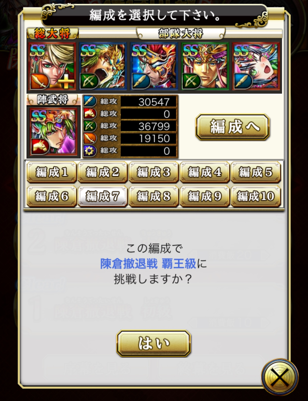 2016110421452155d.jpg