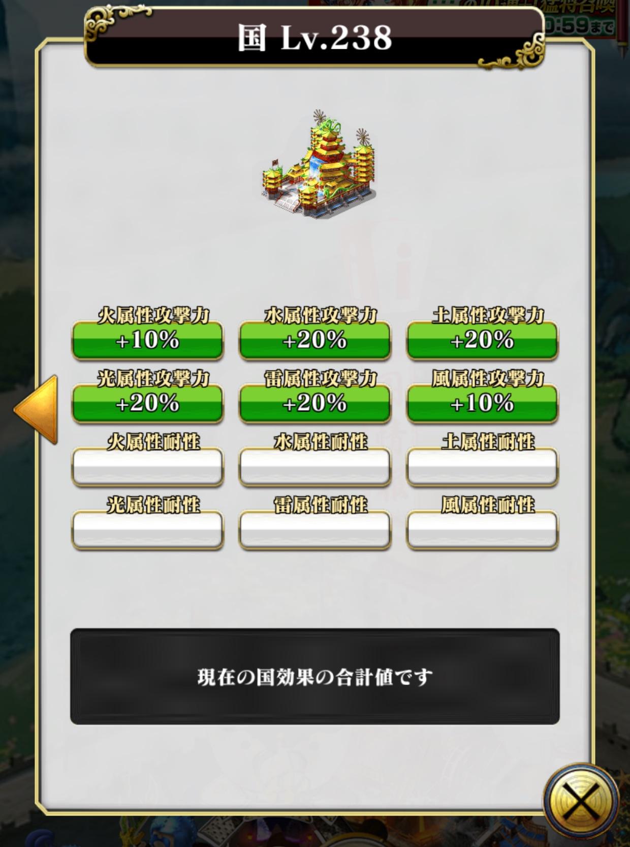 2016110421454895a.jpg