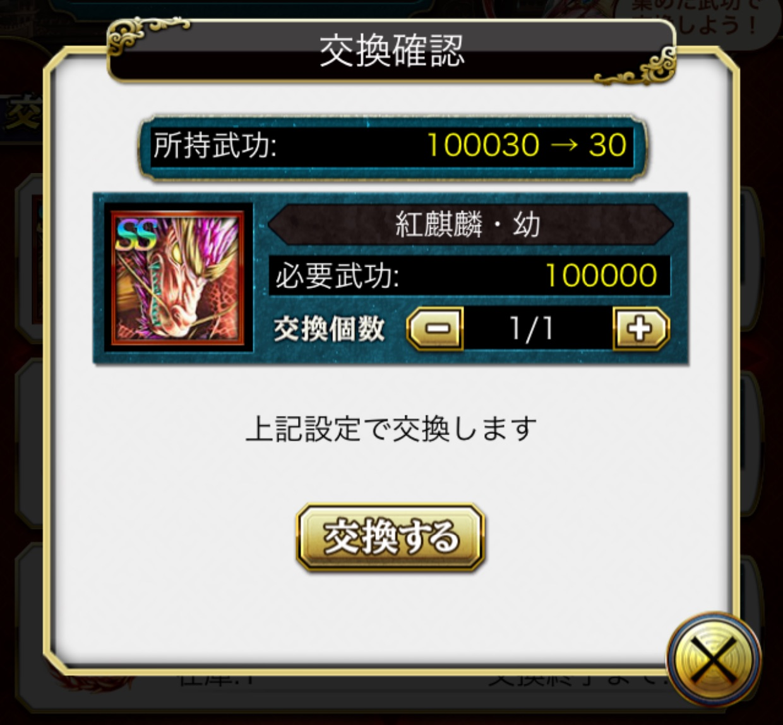 201611120918009a3.jpg