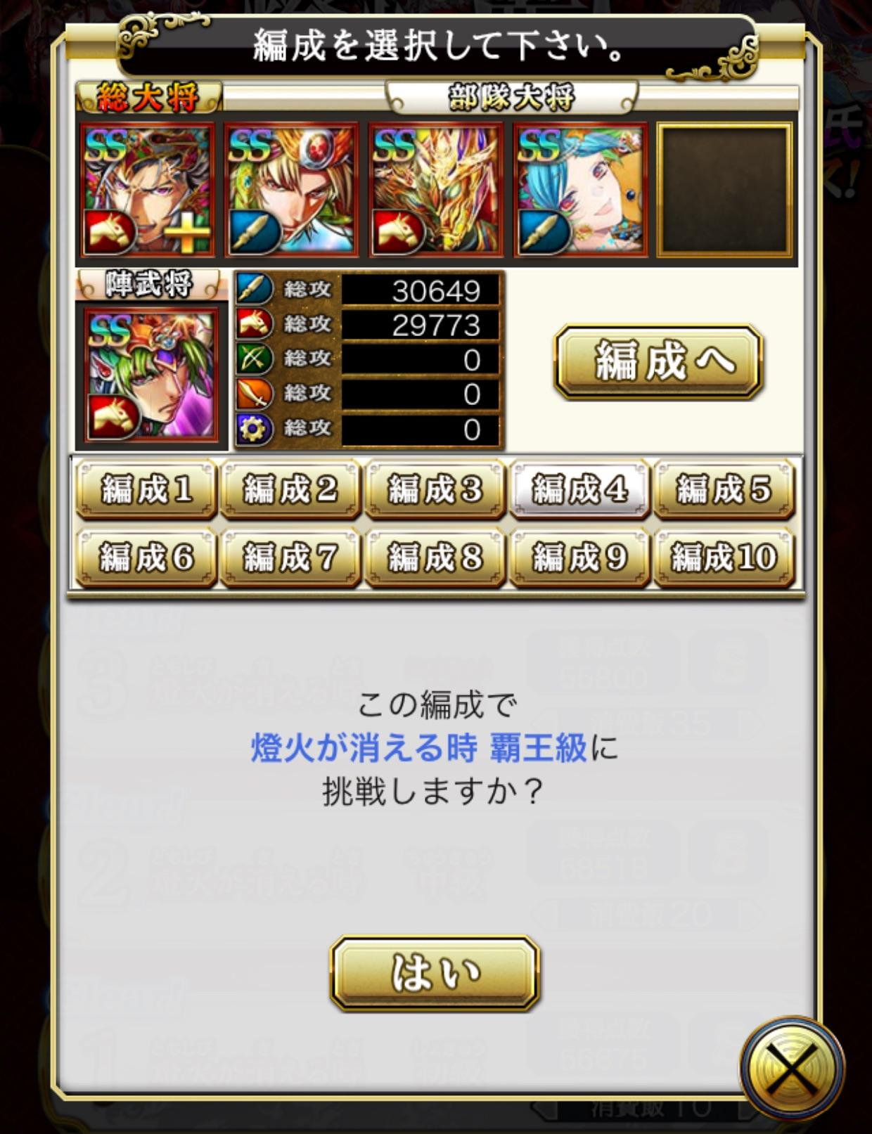 20161114213516b69.jpg