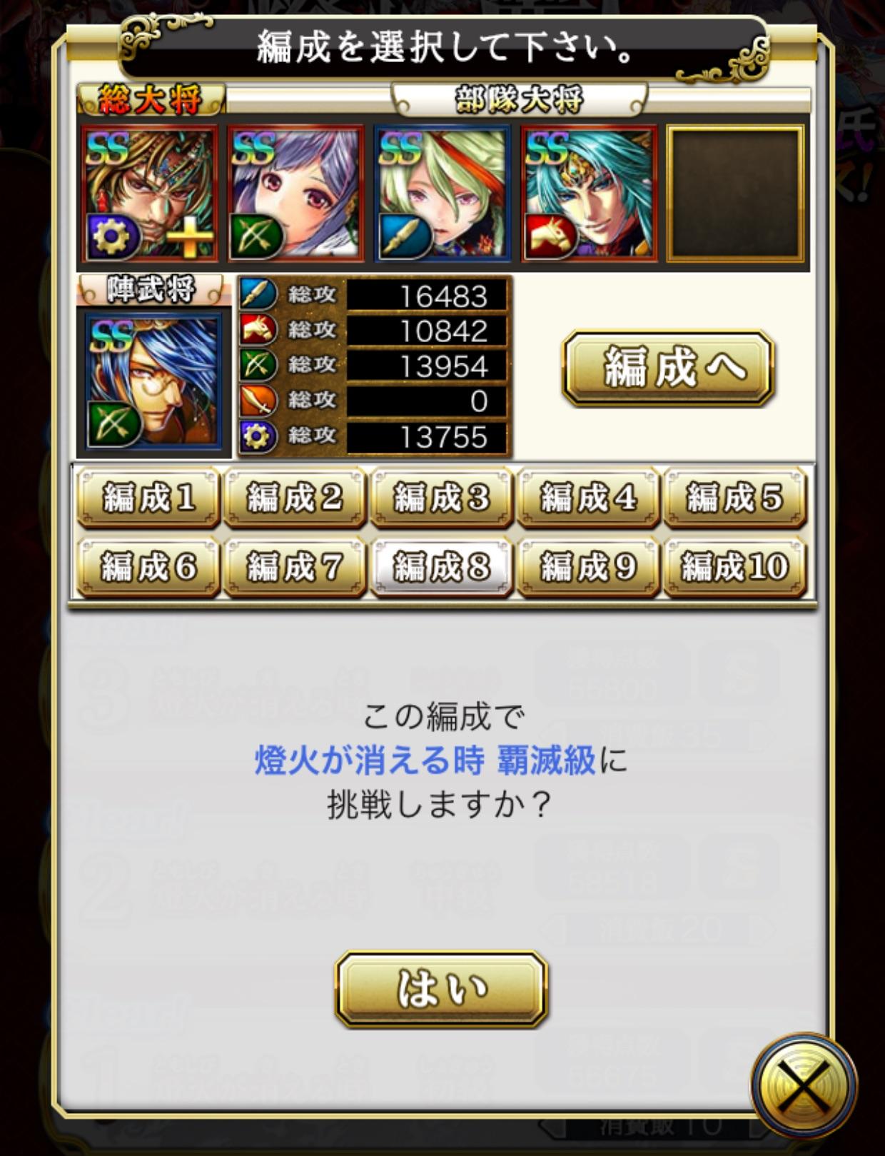 20161114213523cd3.jpg
