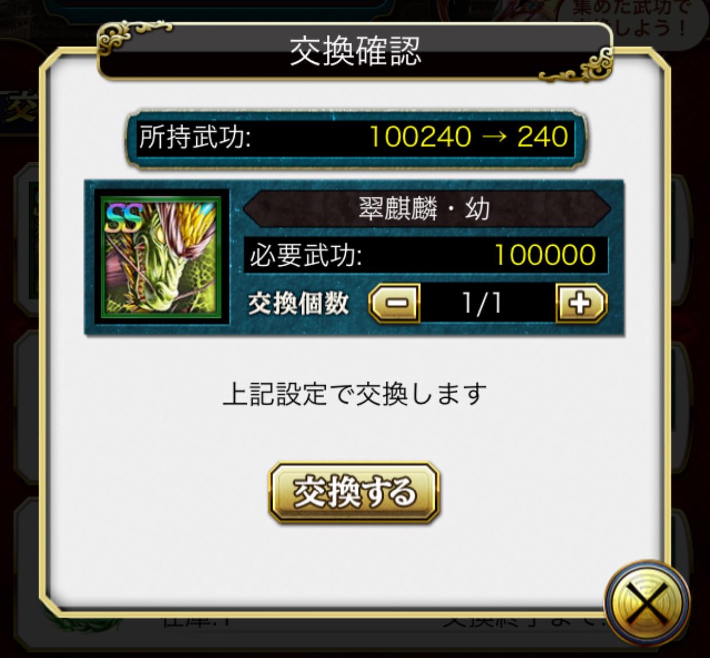201611231312235c1.jpg