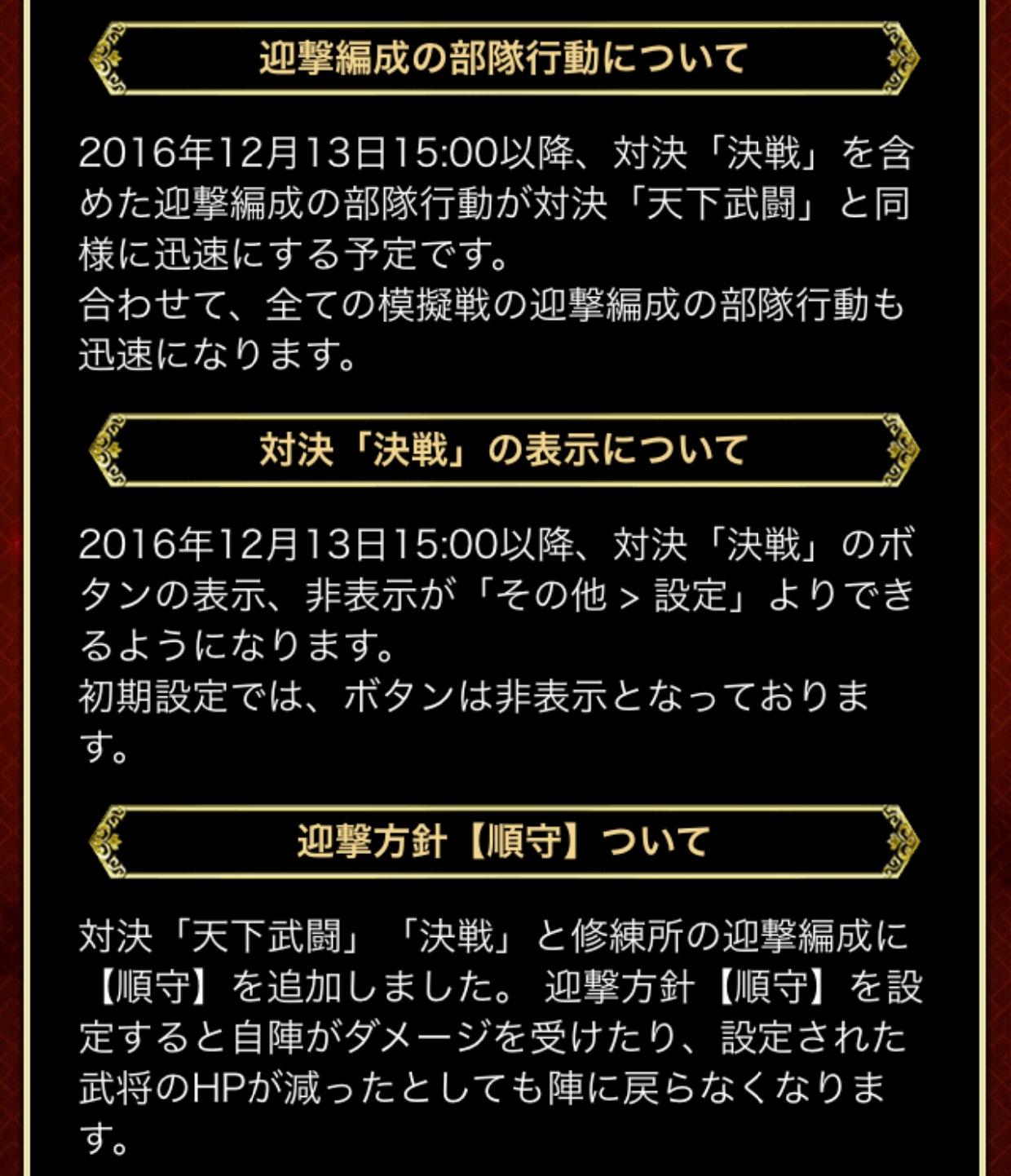 20161206214557476.jpg