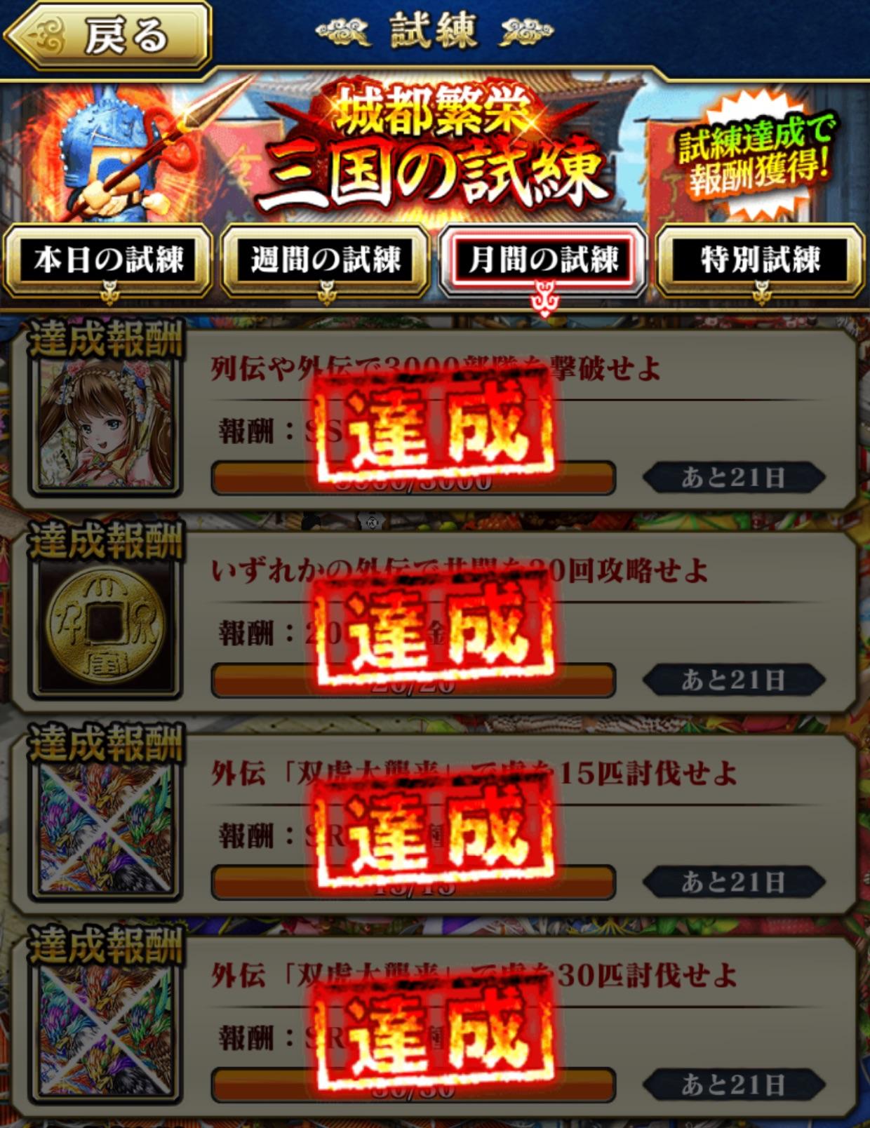 20161210164046b70.jpg
