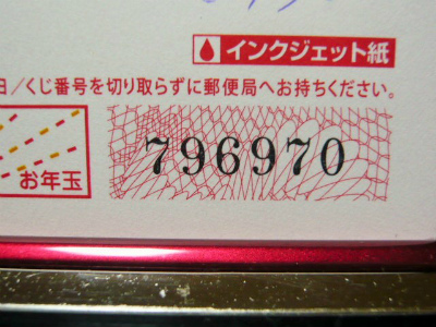 P1160619.jpg