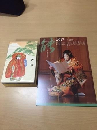 2017 1 28 6