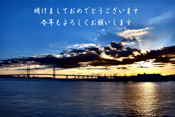 zatu_170101_02.jpg