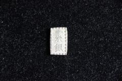 r-DSC08437.jpg