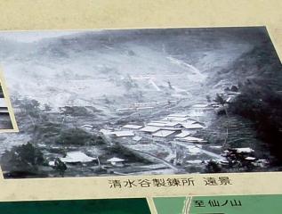 simizu2.jpg